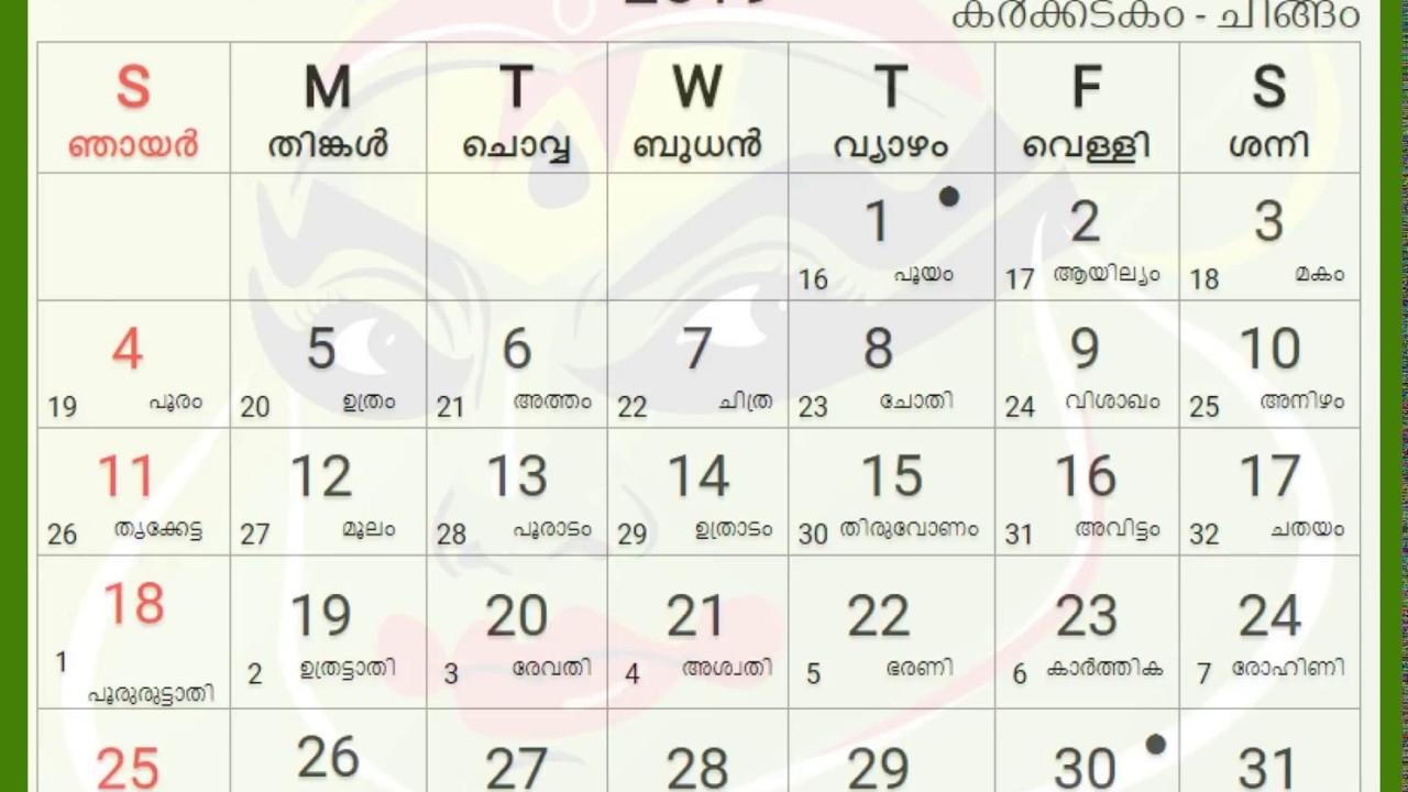 2019 Calendar Holidays Kerala • Printable Blank Calendar Template