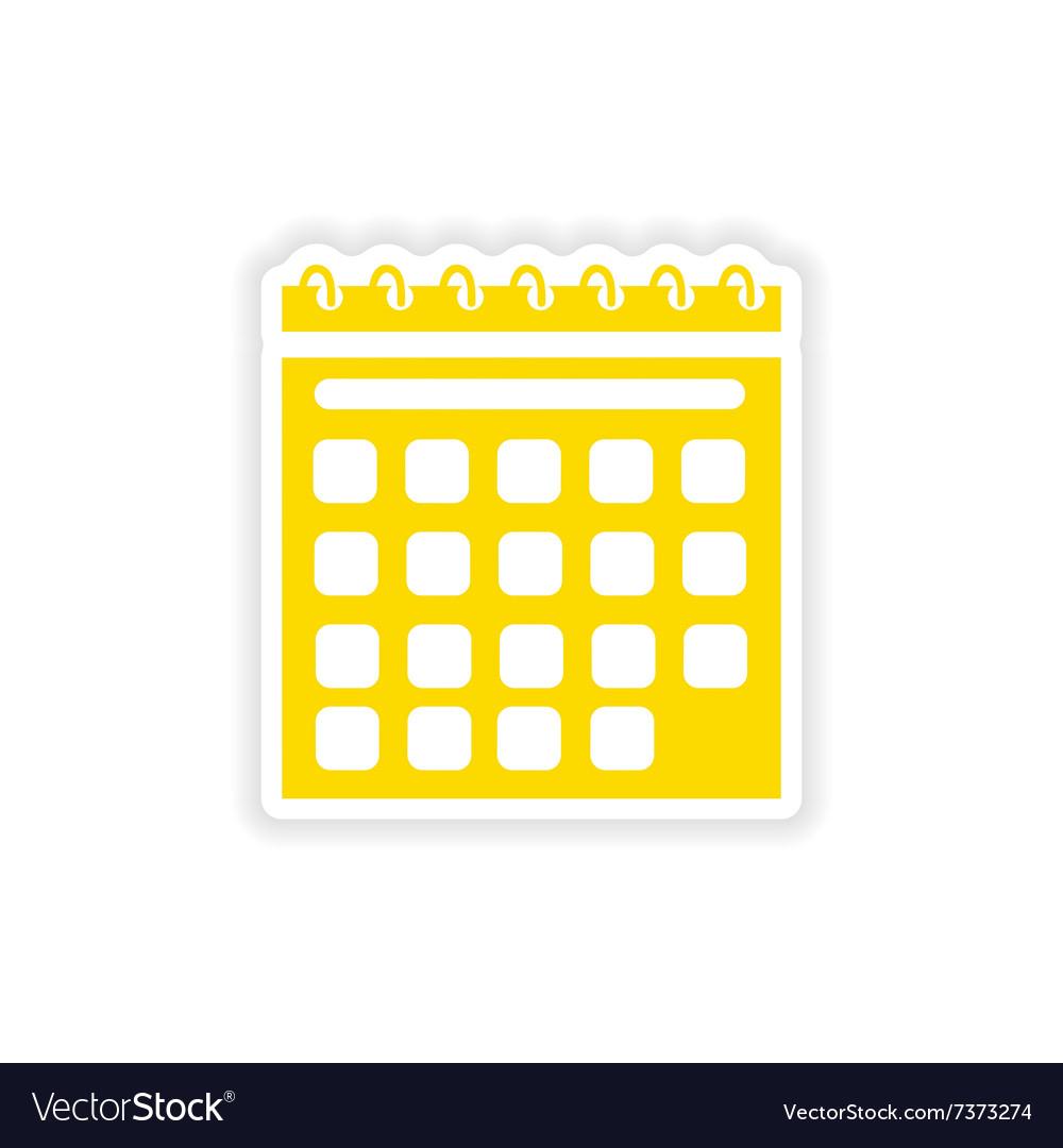 2020 Calendar Freepik