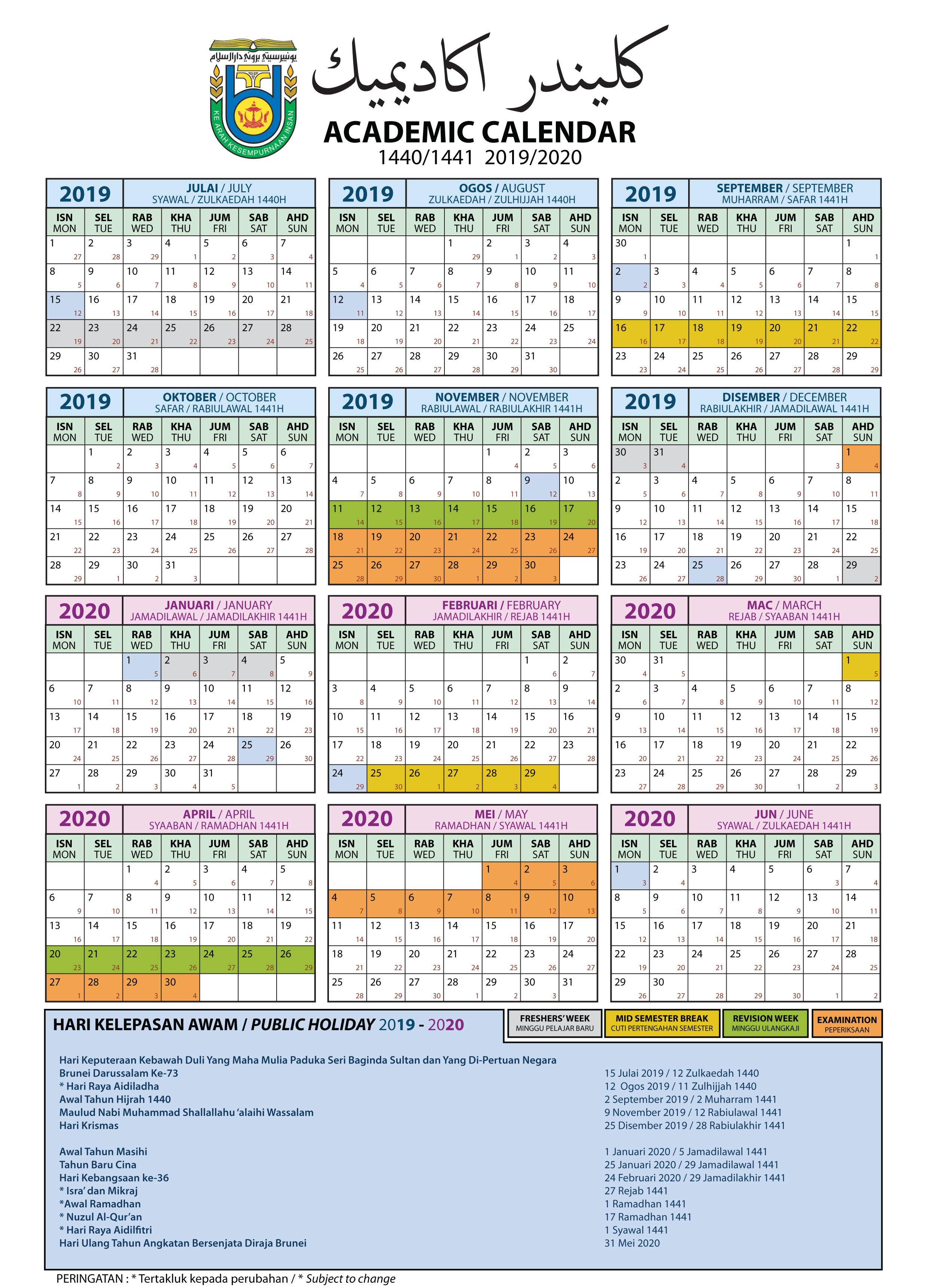 2020 Calendar With Islamic Dates