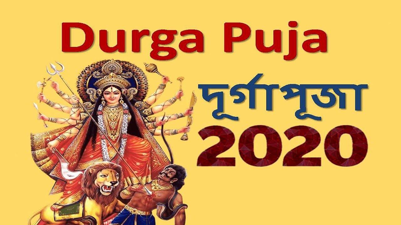 2020 Kolkata Durga Puja Dates - Youtube