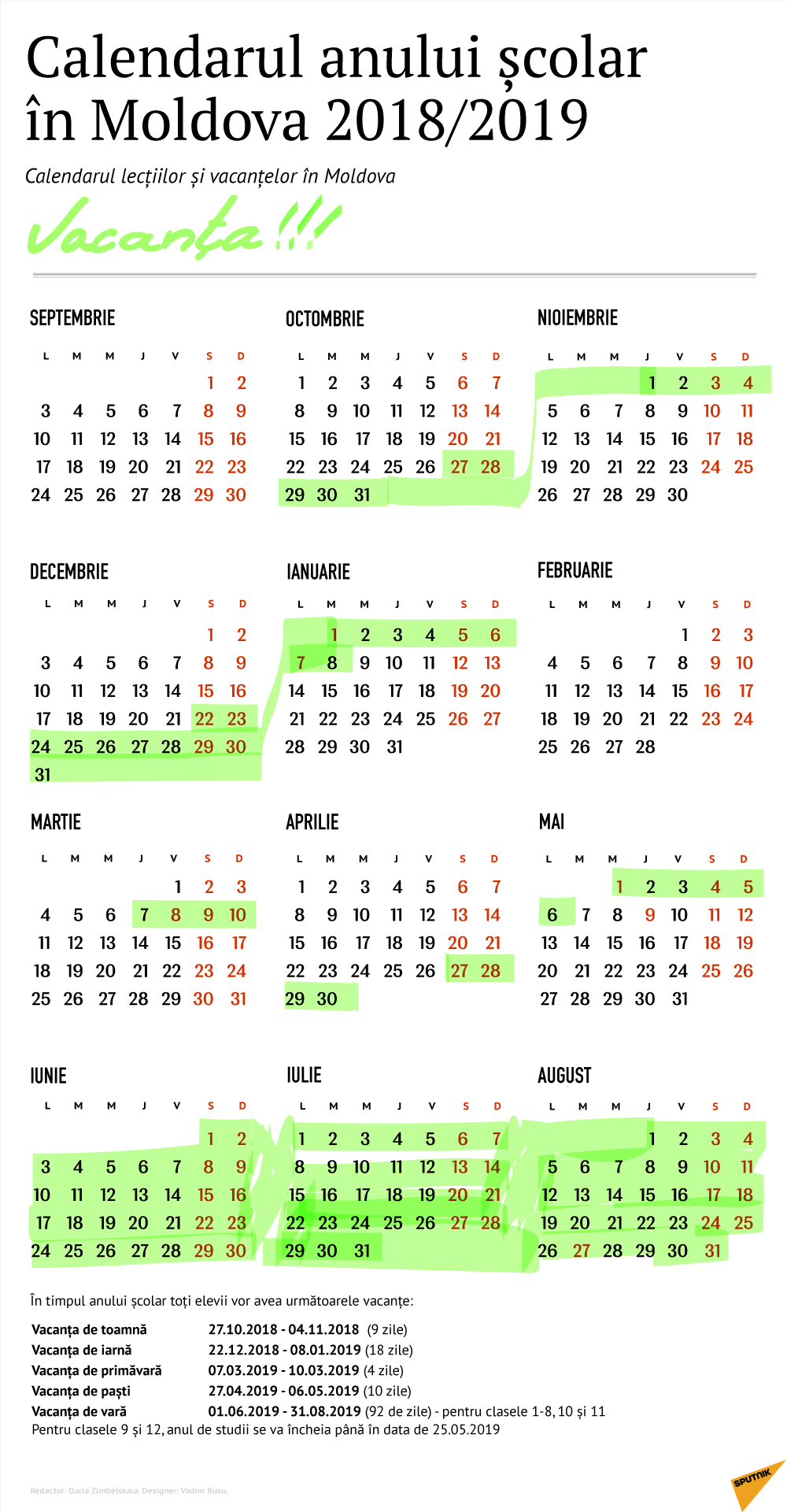 6 Iunie 2020 Calendar