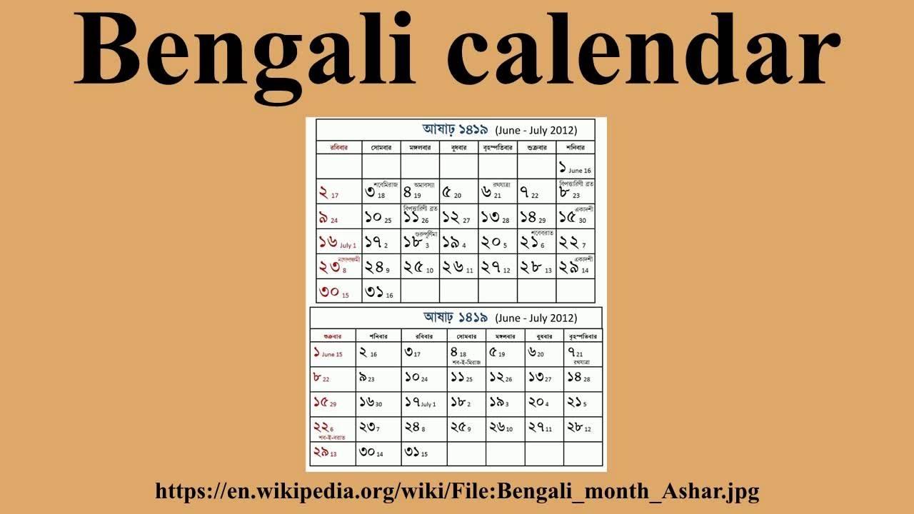 Bengali Calendar – Youtube 2020 Calendar Malayalam – Get Your