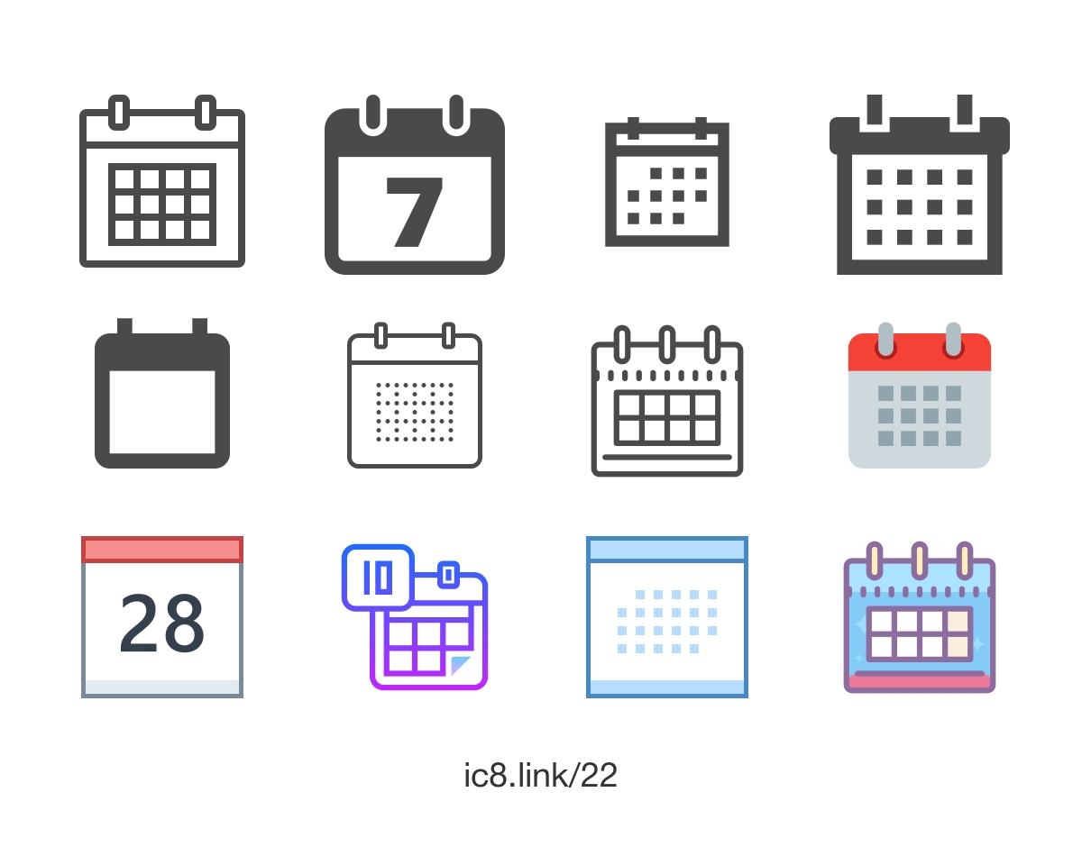 Blank Calendar Emoji Photo