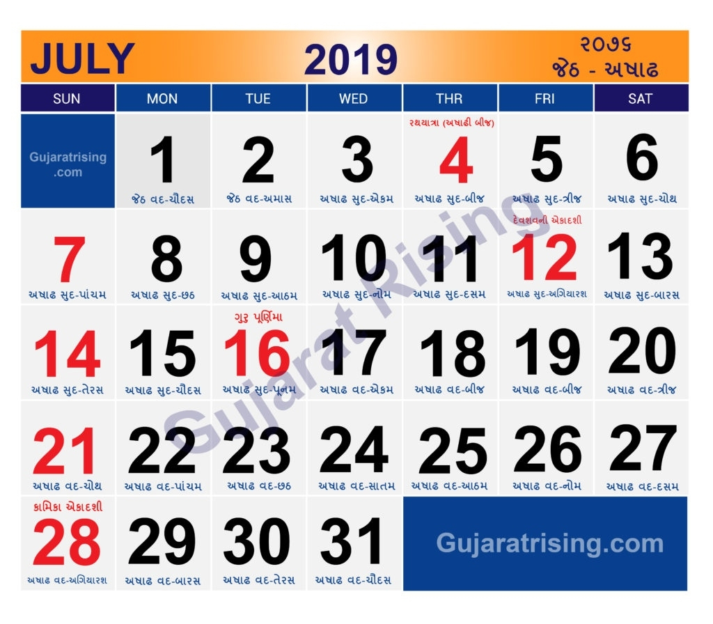 Calendar 2019 Holidays Gujarat • Printable Blank Calendar Template
