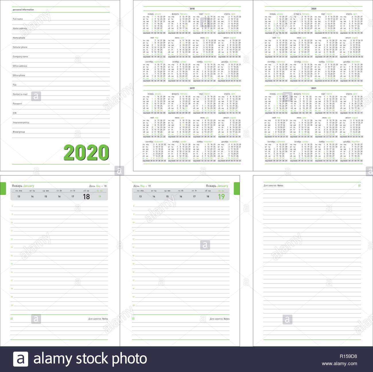 Datebook 2020 Year. Diary 2020. Daily Planner With Calendar For 2018