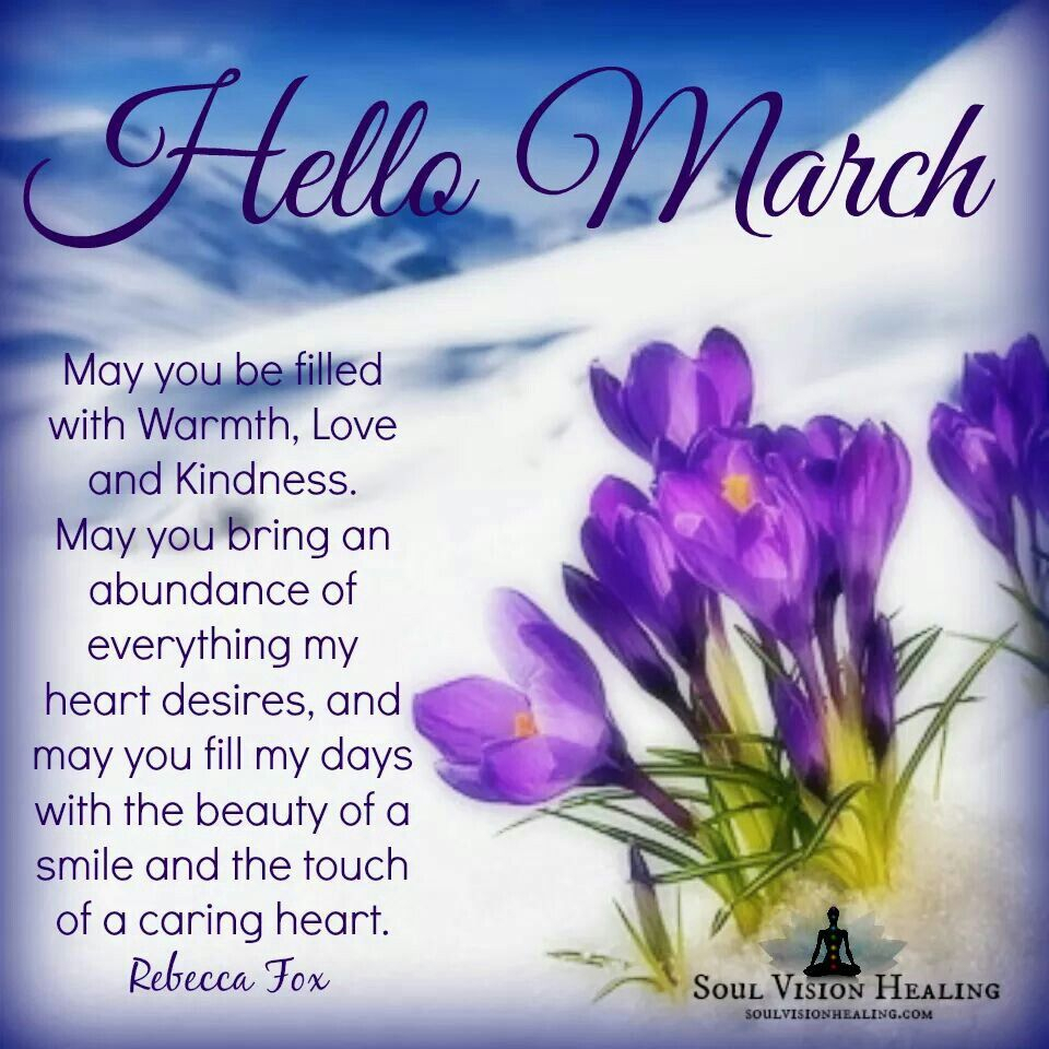 Hello March Quotes Wishes Messages Sayings