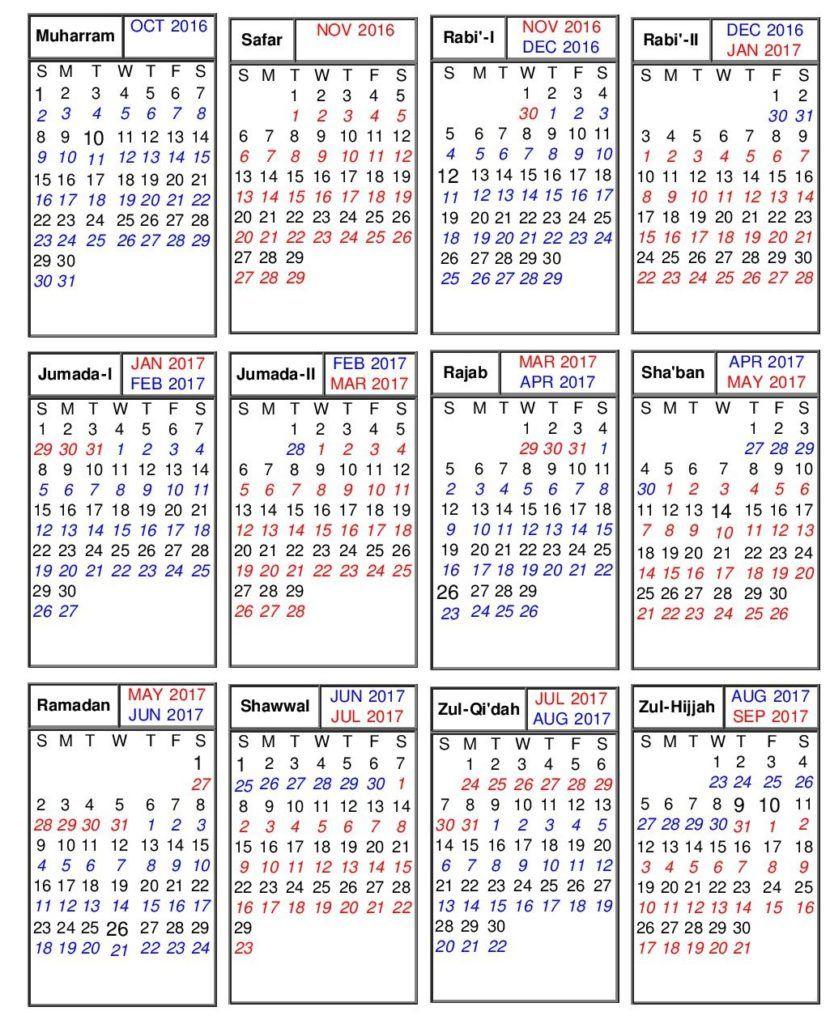 Islamic Calendar 2017. Hijri Calendar 1438, Urdu Calendar 2017
