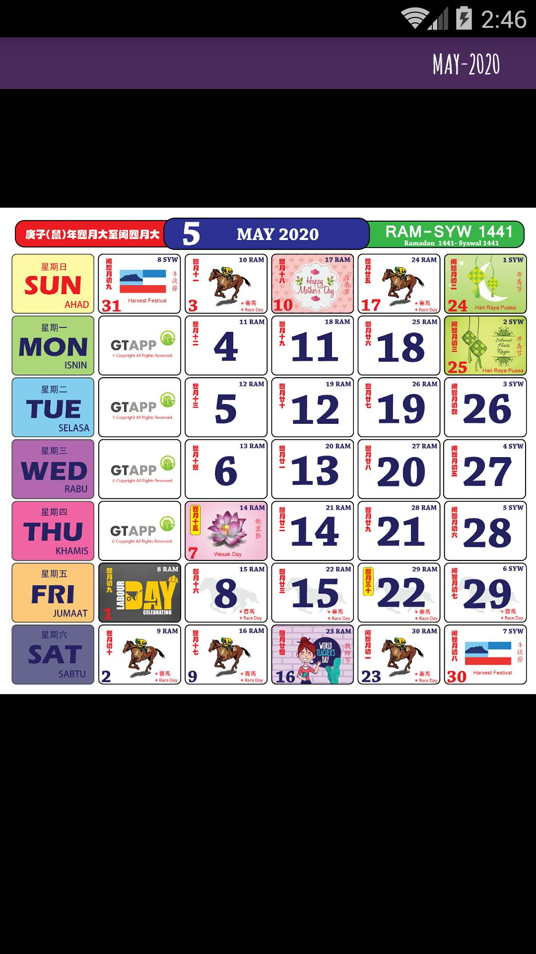 Malaysia Calendar 2019 -2020 For Android - Apk Download