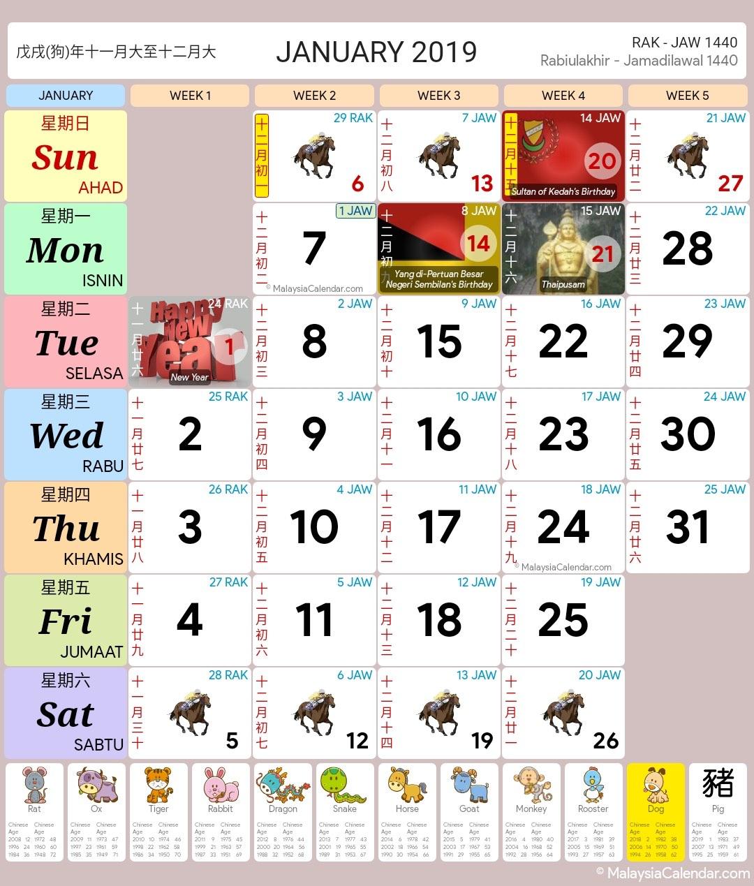 Malaysia Calendar - Blog