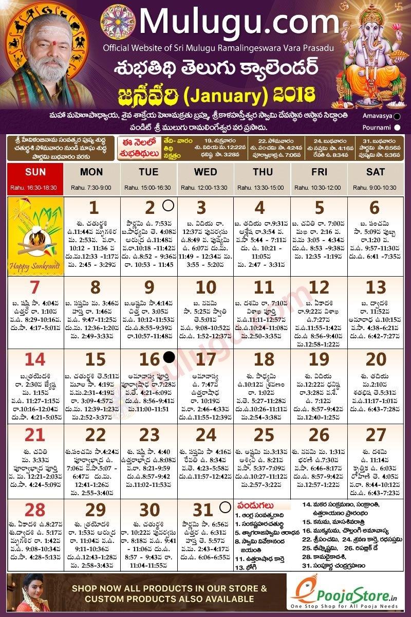 Subhathidi January Telugu Calendar 2018