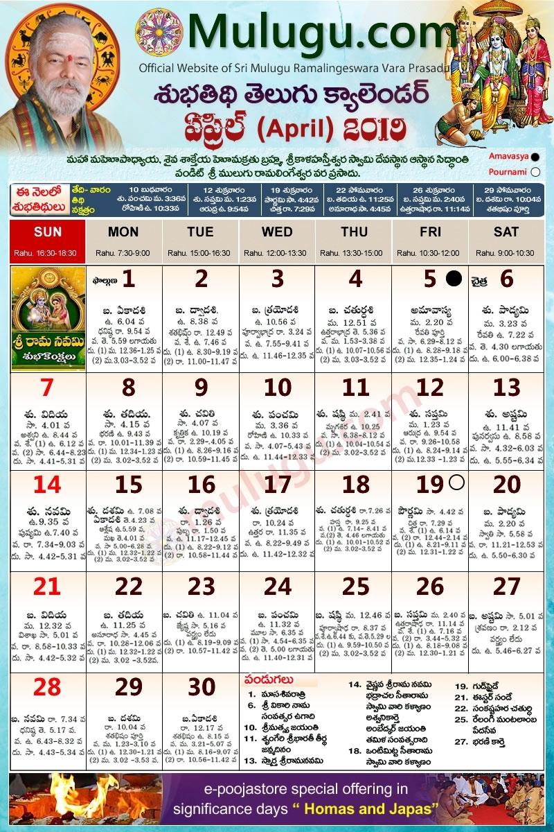 Ugadi 2019 Telugu Calendar Date • Quarterly Calendar Template