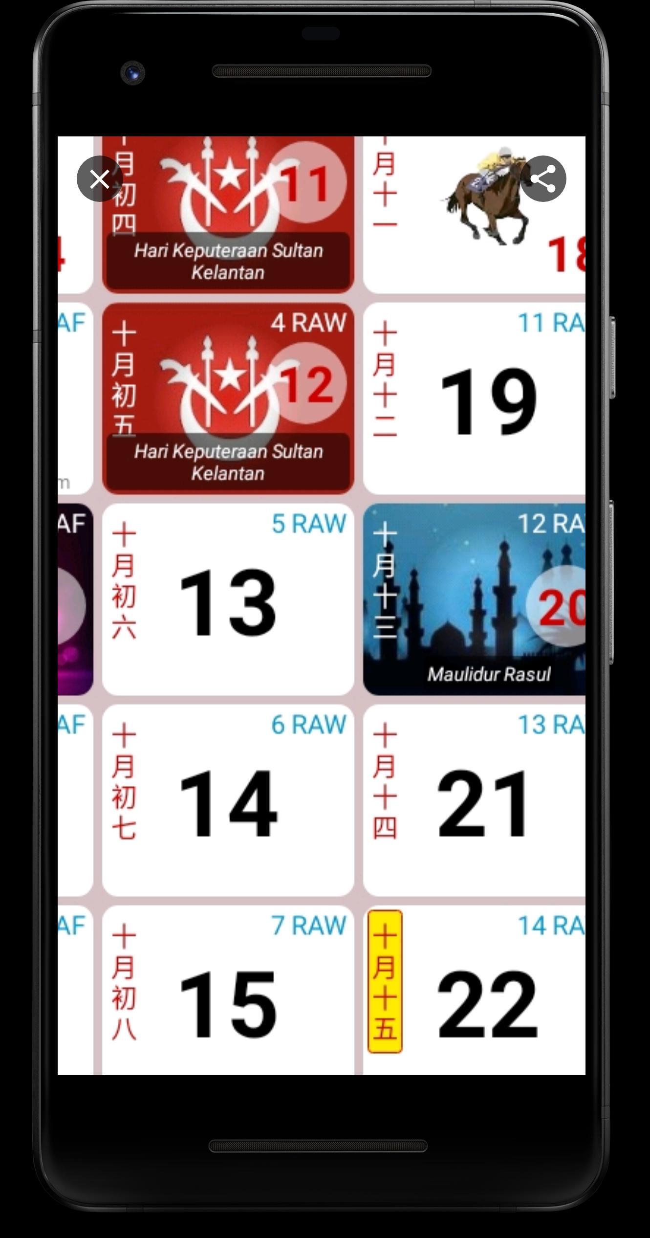 Malaysia Calendar Для Андроид - Скачать Apk