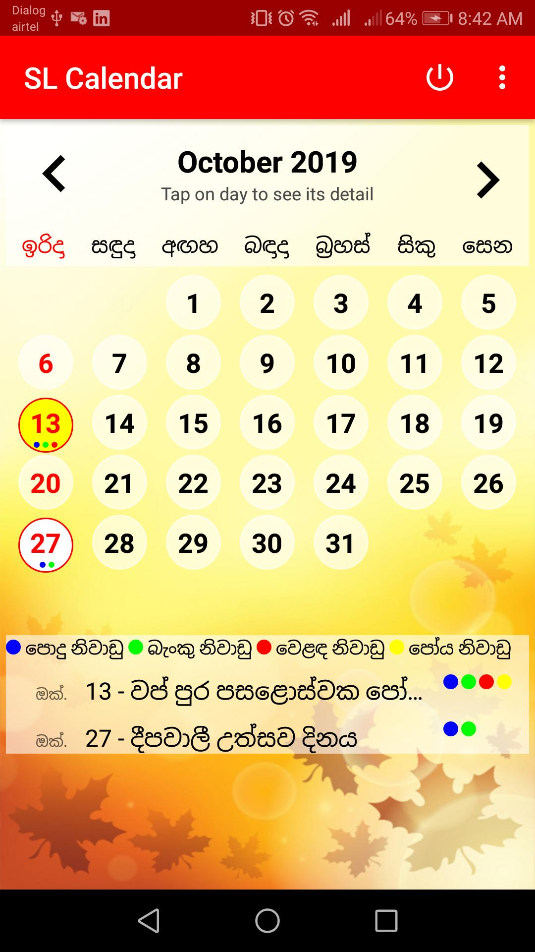 Sri Lanka Calendar 2020 For Android - Apk Download
