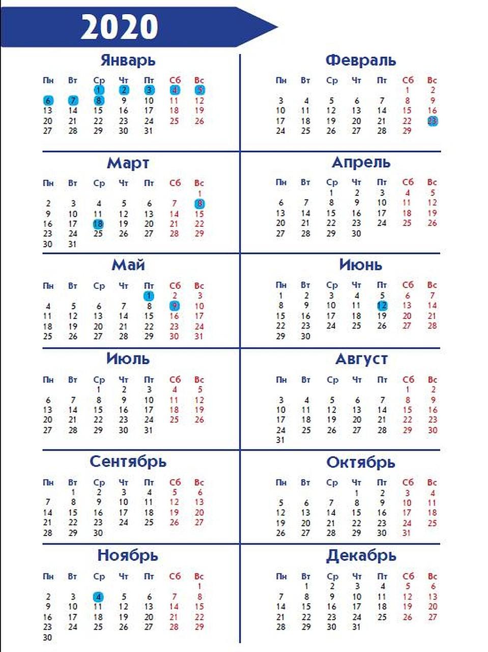 Depo-Provera Calendar 2021