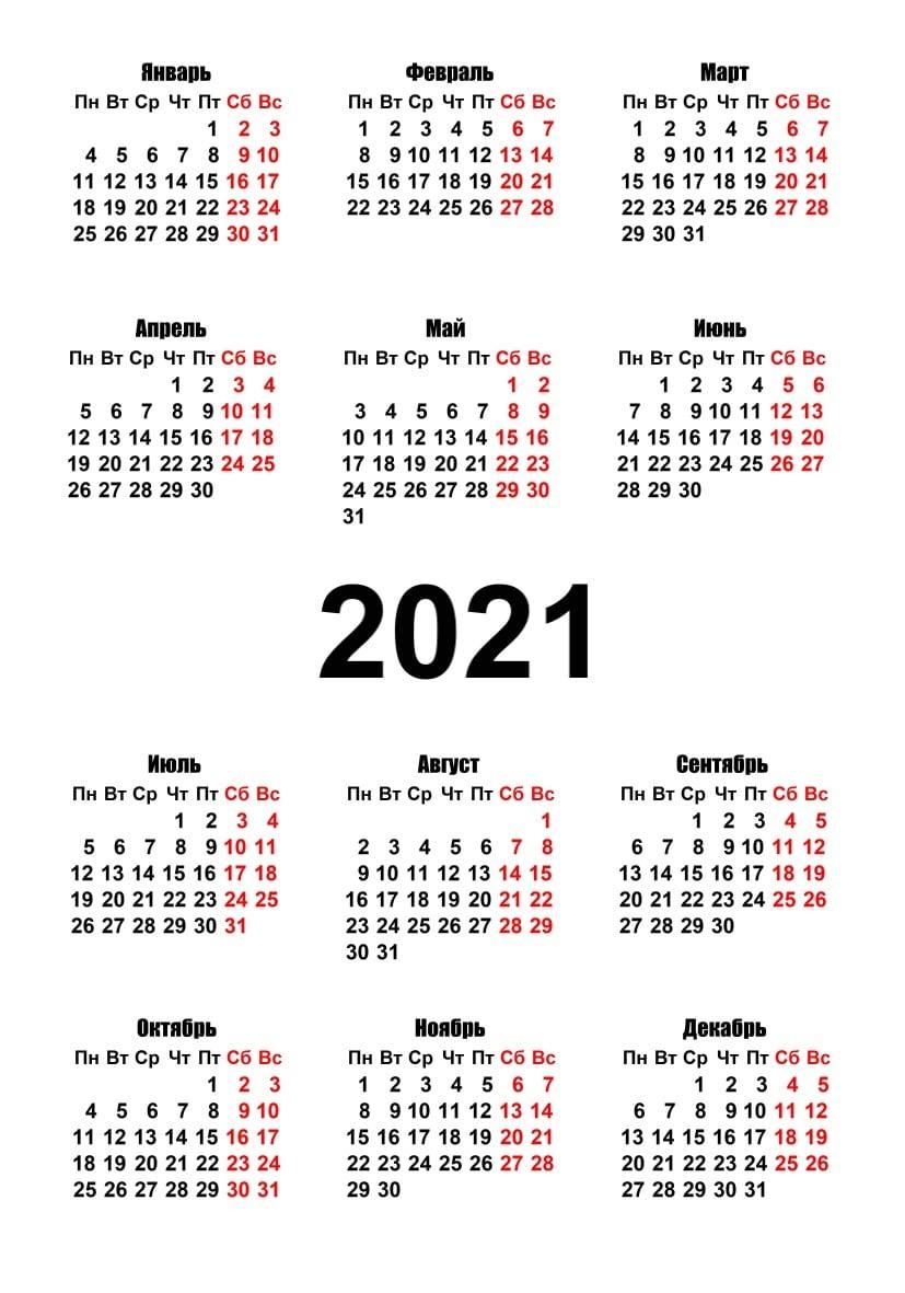 Календарь 2021 - Красивые Картинки (40 Фото) • Прикольные