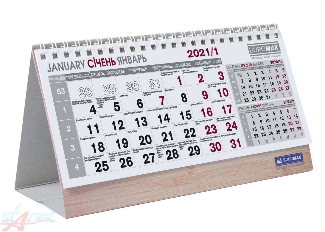 Календарь 2021 С Неделями