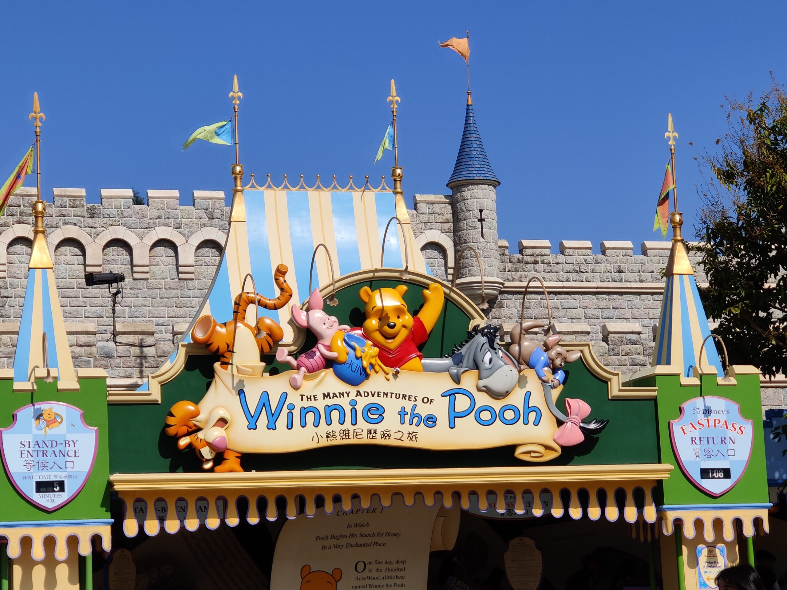 List Of Rides At Disney World Printable 2021