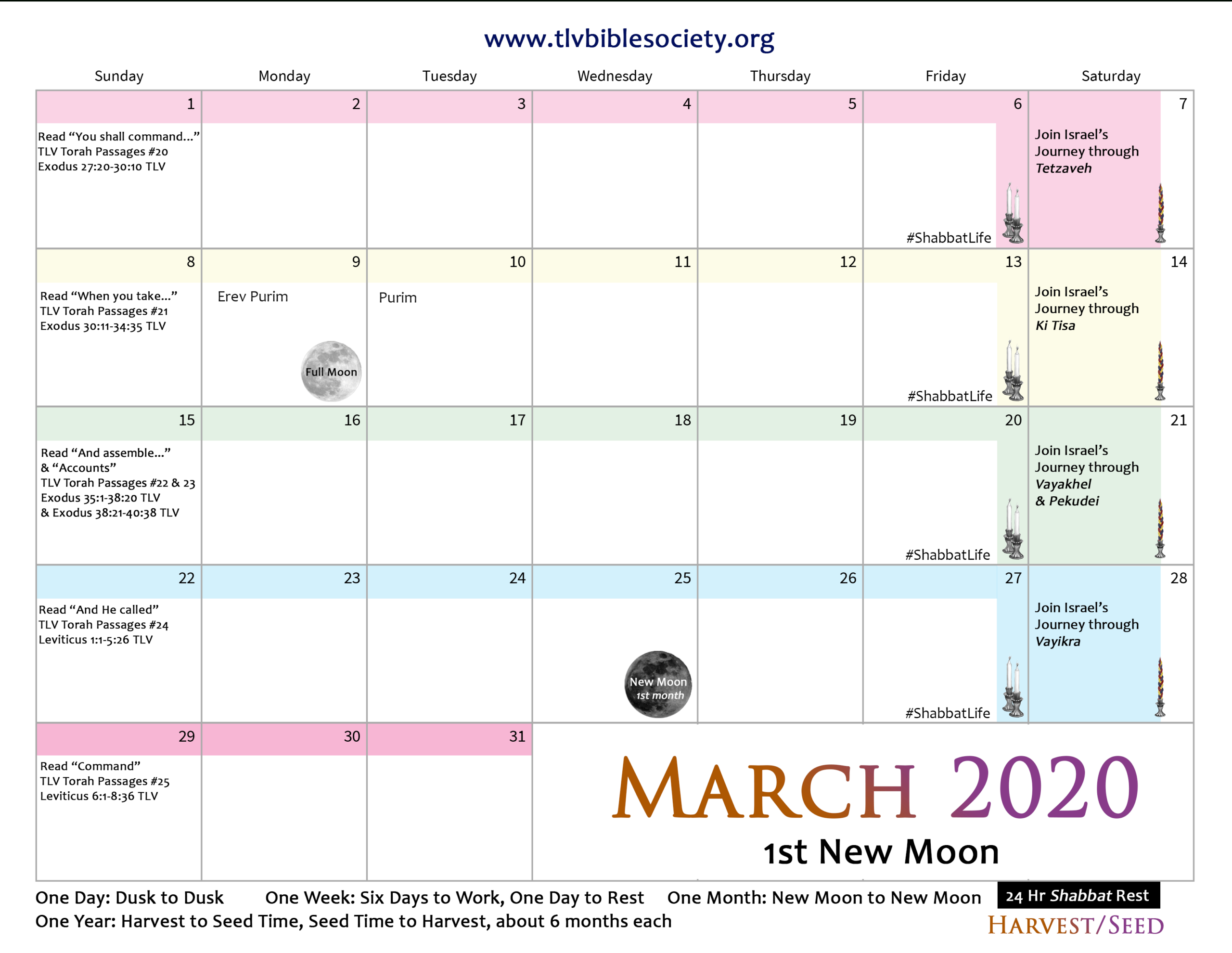 March 2021 Calendar Printable Org