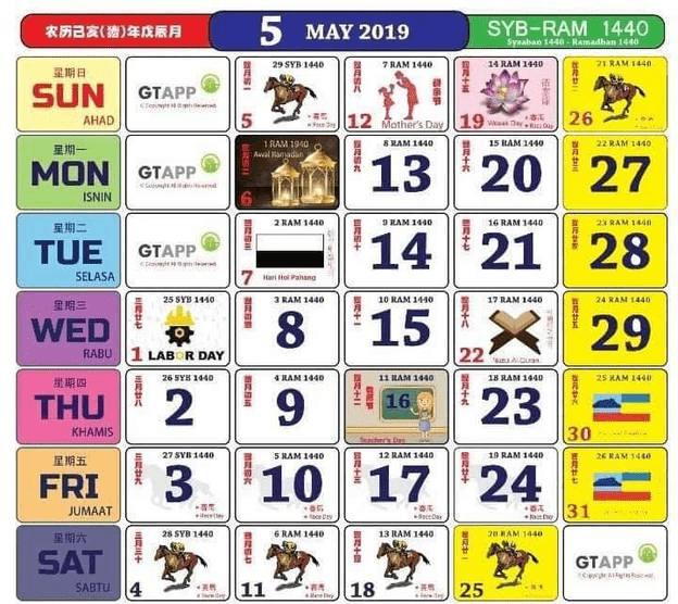20+ Calendar 2021 Kuda Mei - Free Download Printable