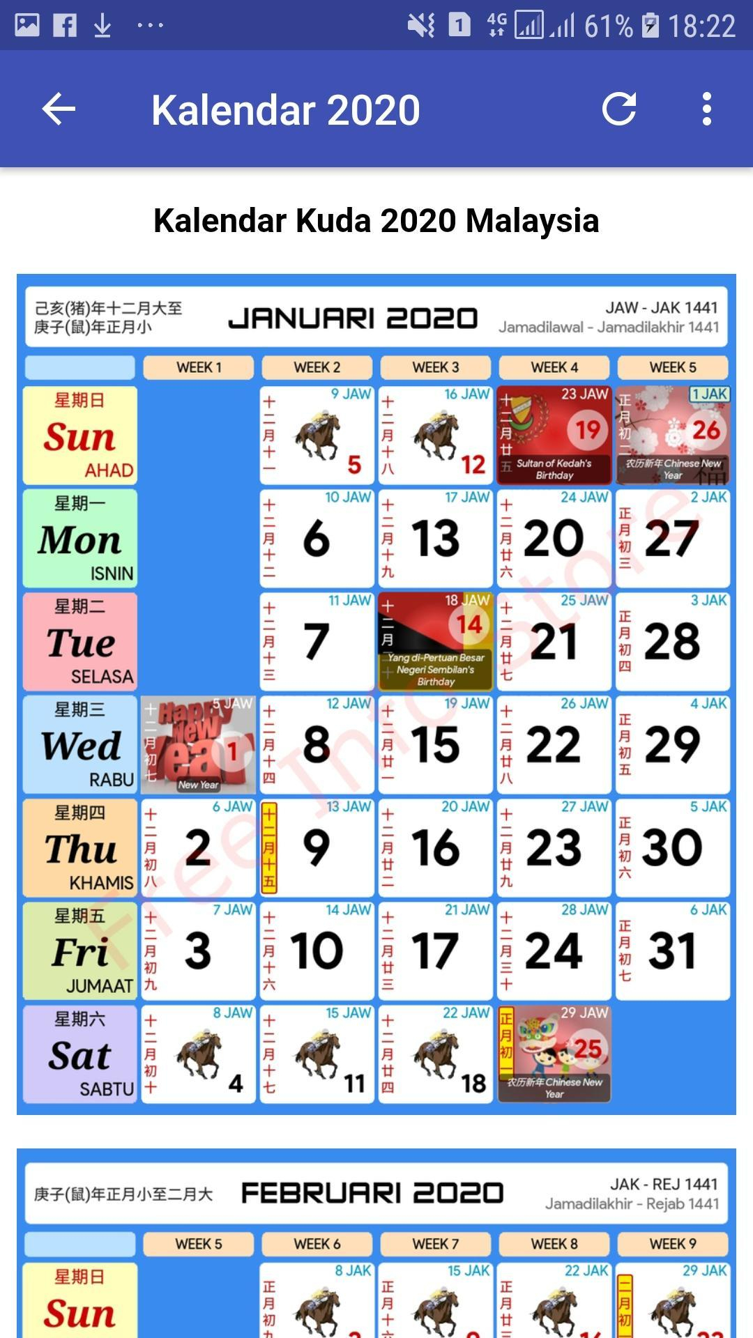 2021 Calendar Kuda Malaysia / Malaysia Calendar 2020 With