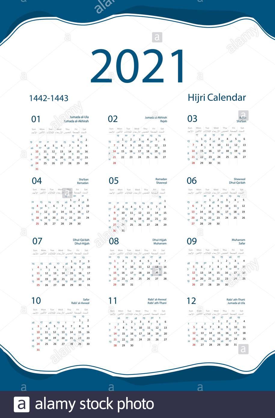 2021 Ramadan Calendar Pakistan