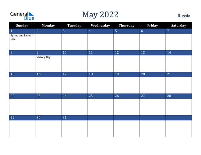 2022 Trading Days Calendar