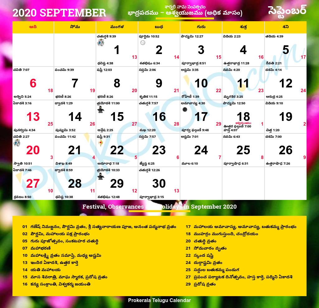 50+ Kannada 1981 Calendar With Festivals - 無力な広場