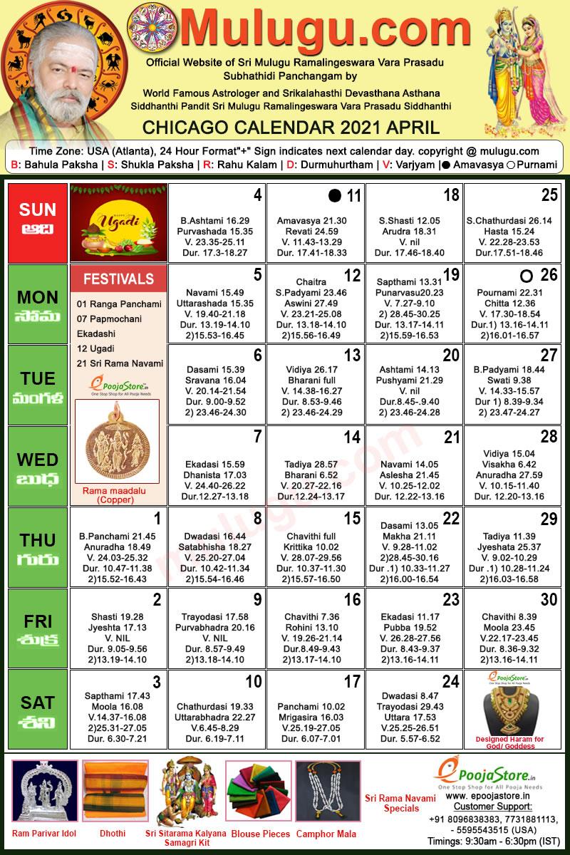 Chicago Telugu Calendar 2021 April