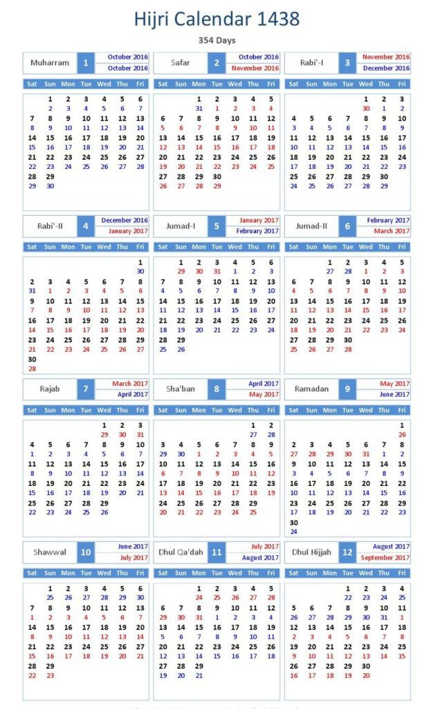 التقويم الميلادي 2021