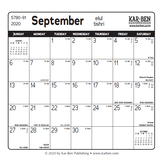 Hebrew Calendar 2022 Pdf