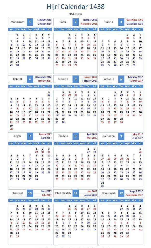 Islamic Calendar 2020 Pdf - Calendario 2019