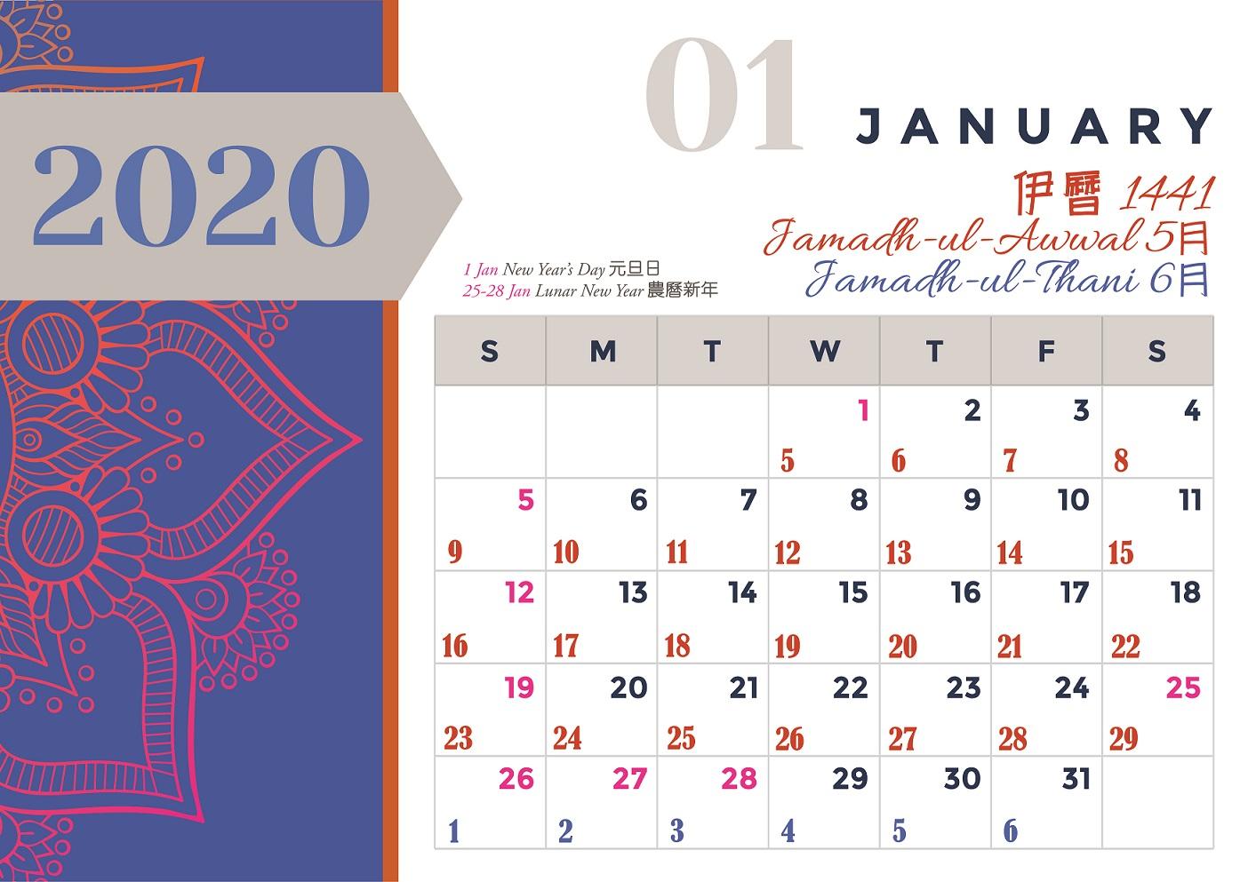 Islamic Calendar 2022 Zoznam