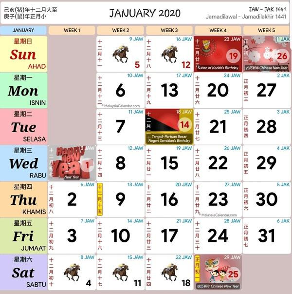 Kalendar 2020 For Android - Apk Download