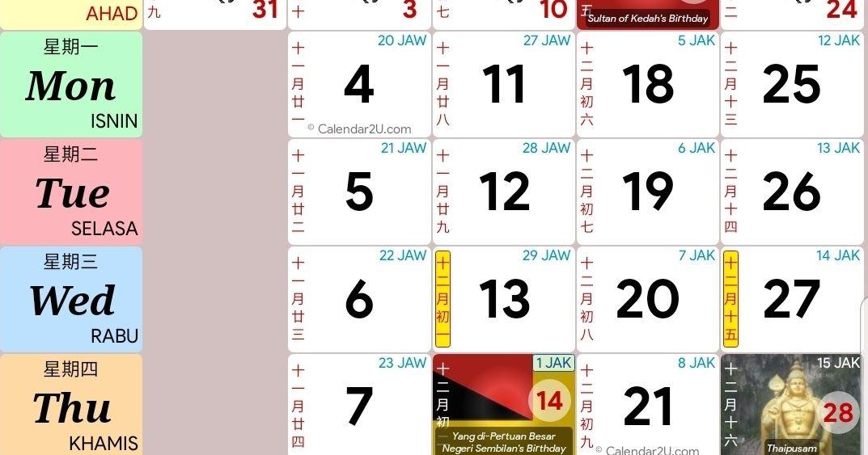 Kalendar 2022 Cuti Sekolah