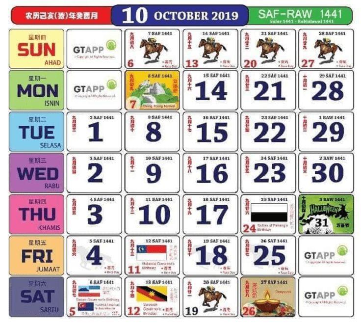Kalendar Cuti Umum 2019 Malaysia (Public Holidays) Dan
