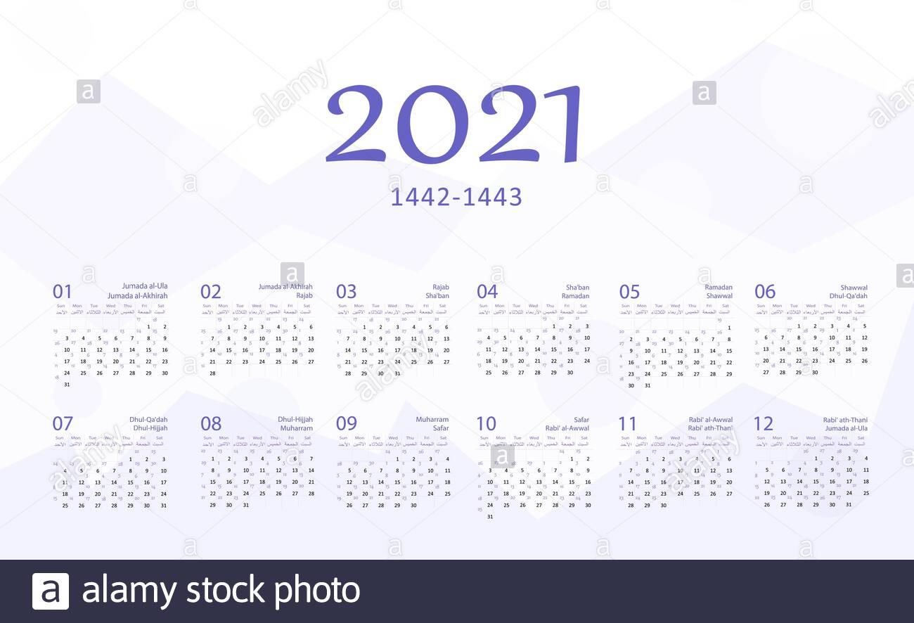 Ramadan Calendar 2021 Usa